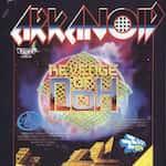 Arkanoid II juegos antiguos